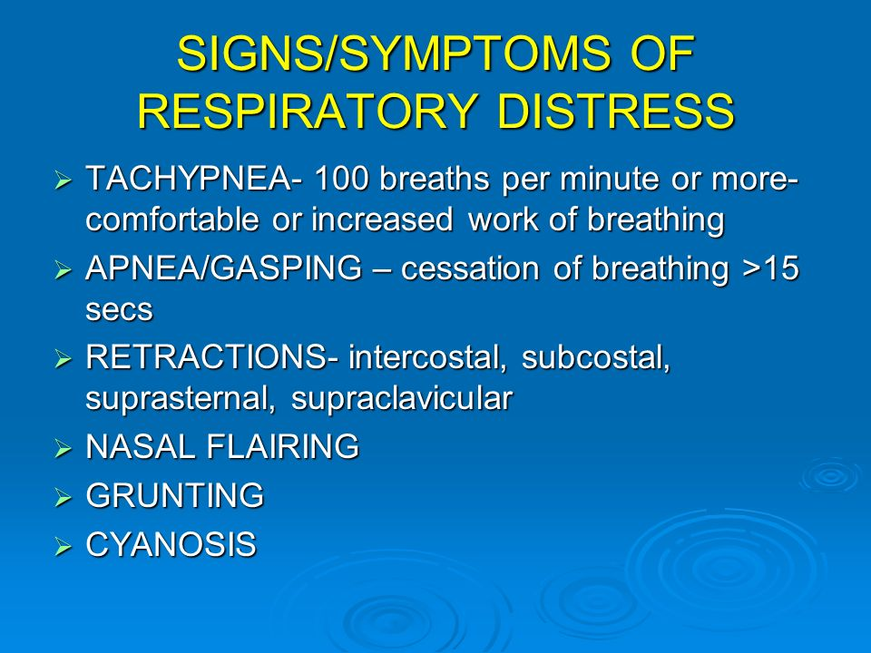 SIGNS/SYMPTOMS OF RESPIRATORY DISTRESS