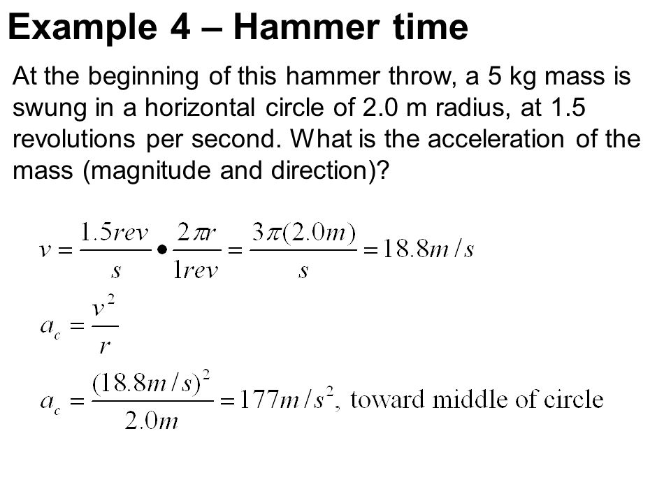Example 4 – Hammer time