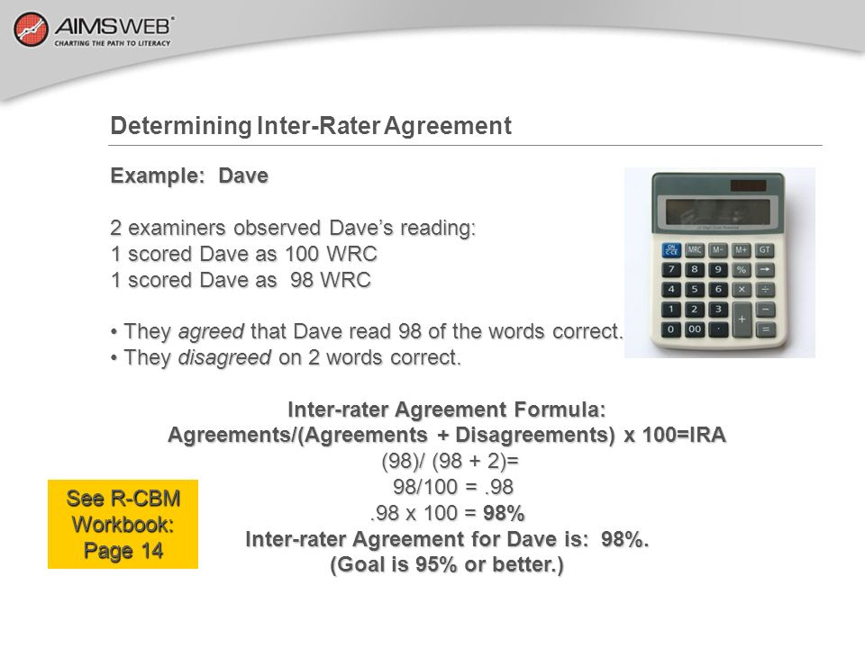 Inter-rater Agreement for Dave is: 98%. (Goal is 95% or better.)