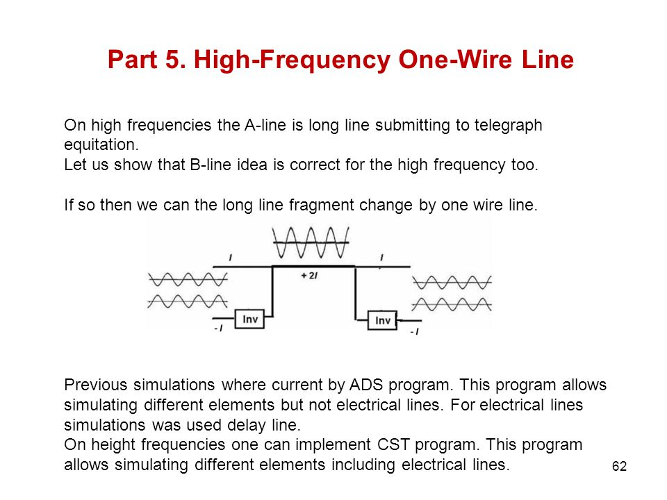 Part 5. High-Frequency One-Wire Line