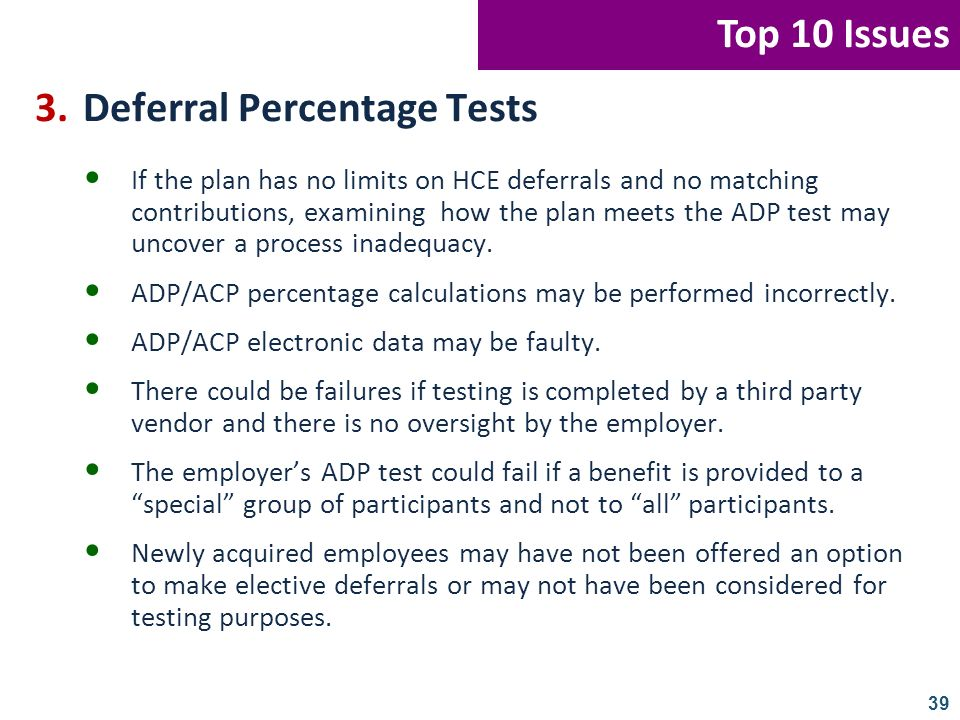 3. Deferral Percentage Tests