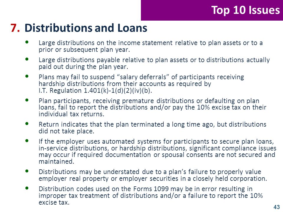 7. Distributions and Loans