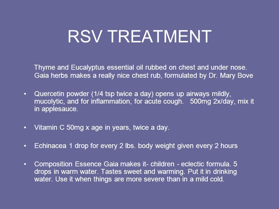 RSV TREATMENT