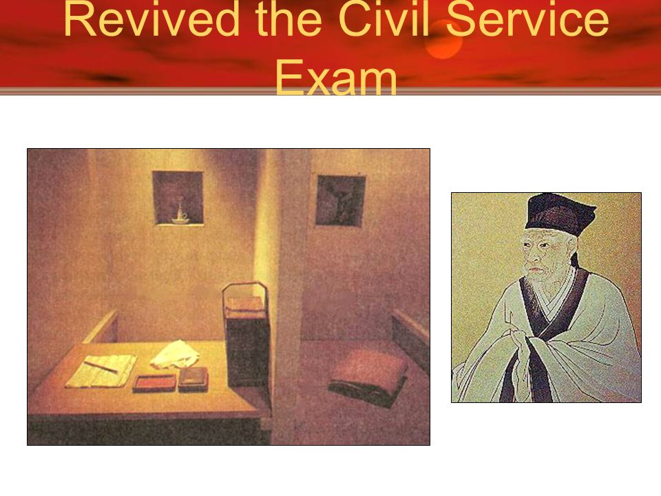 Revived the Civil Service Exam
