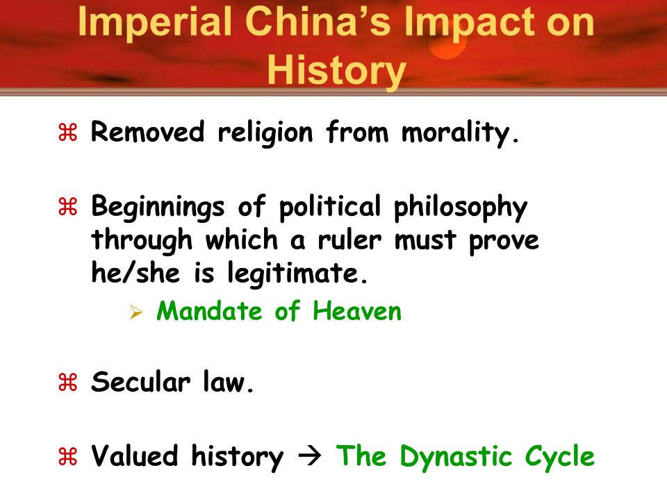 Imperial China's Impact on History