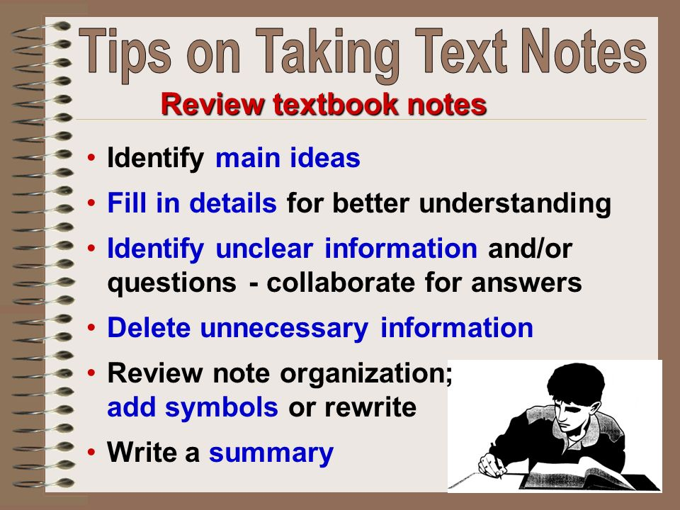 Tips on Taking Text Notes