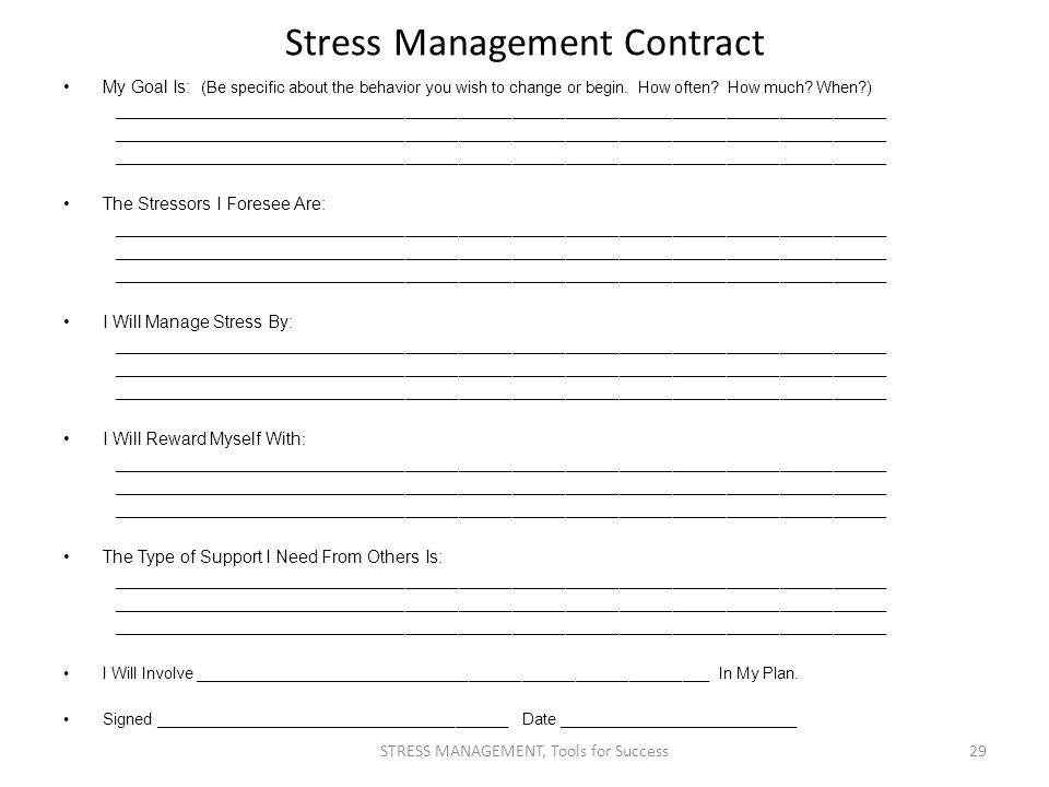 Stress Management Contract