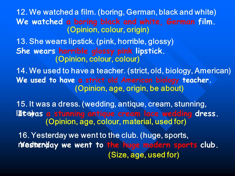 12. We watched a film. (boring, German, black and white)