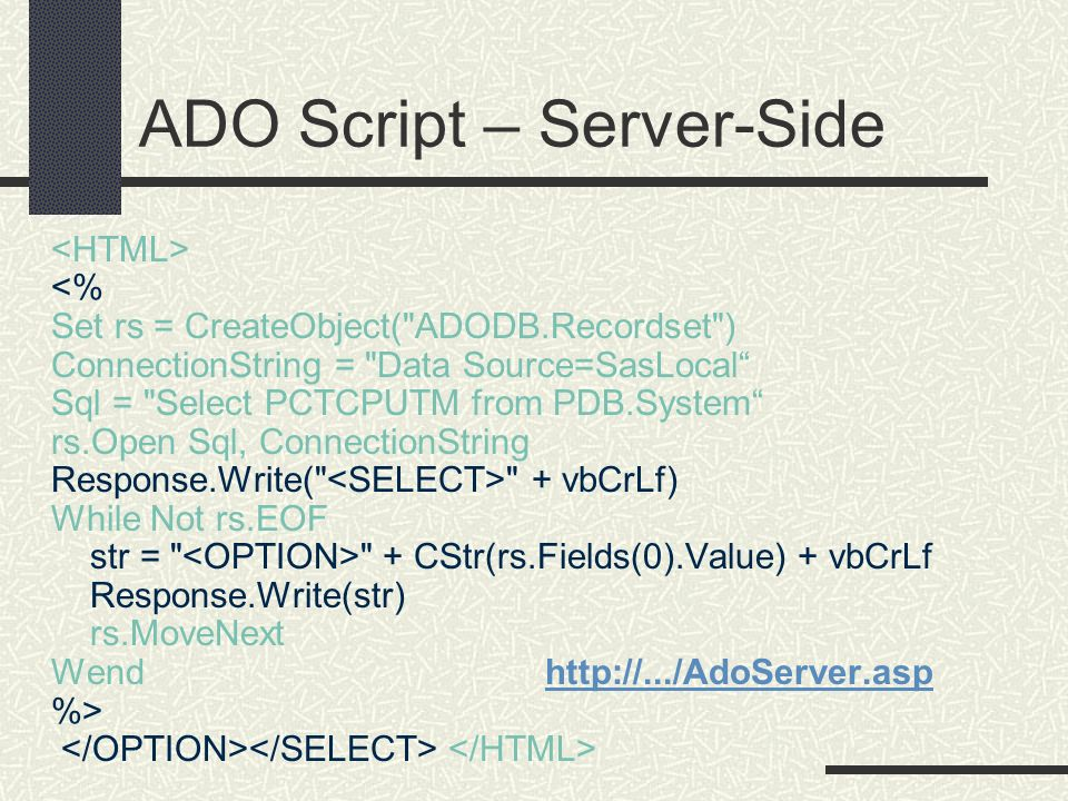 ADO Script – Server-Side