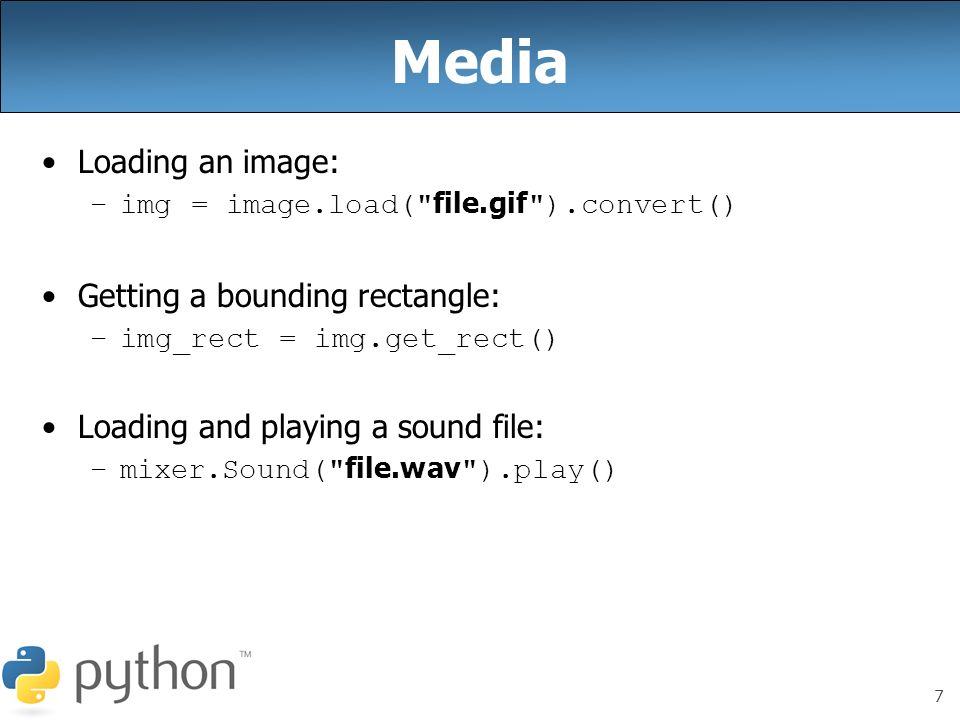 Media Loading an image: Getting a bounding rectangle: