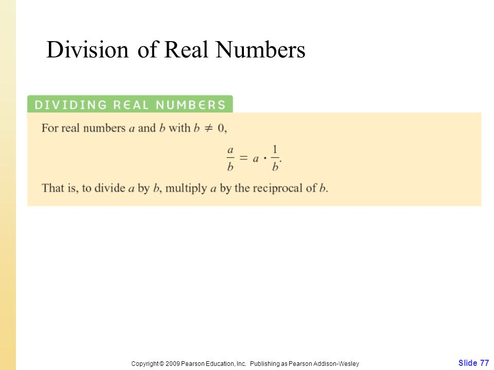 Division of Real Numbers
