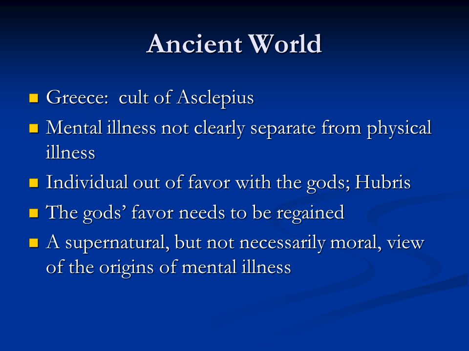 Ancient World Greece: cult of Asclepius