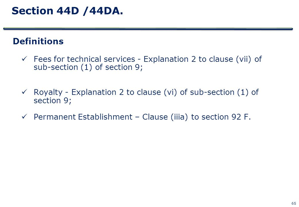 Section 44D /44DA. Definitions