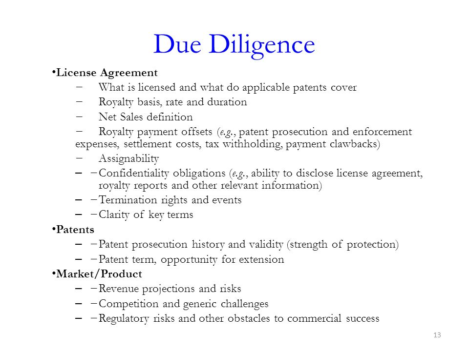 Due Diligence License Agreement
