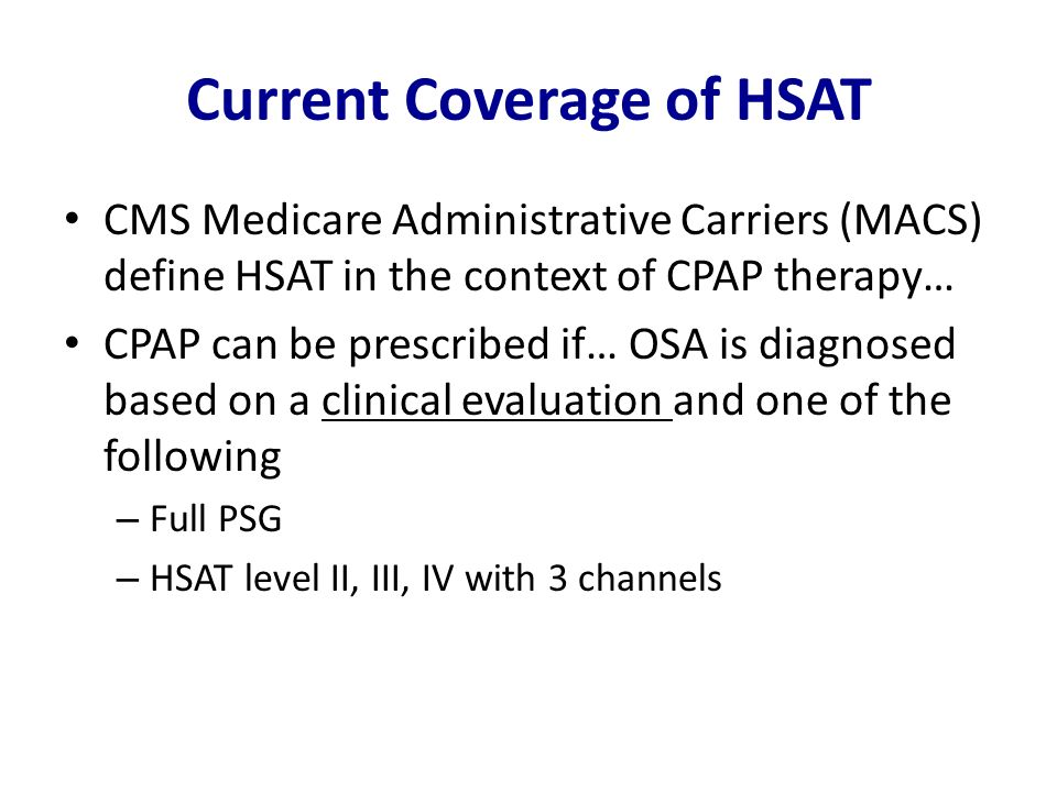 Current Coverage of HSAT