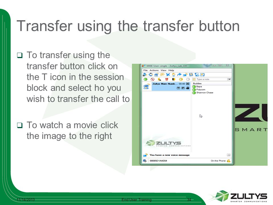 Transfer using the transfer button