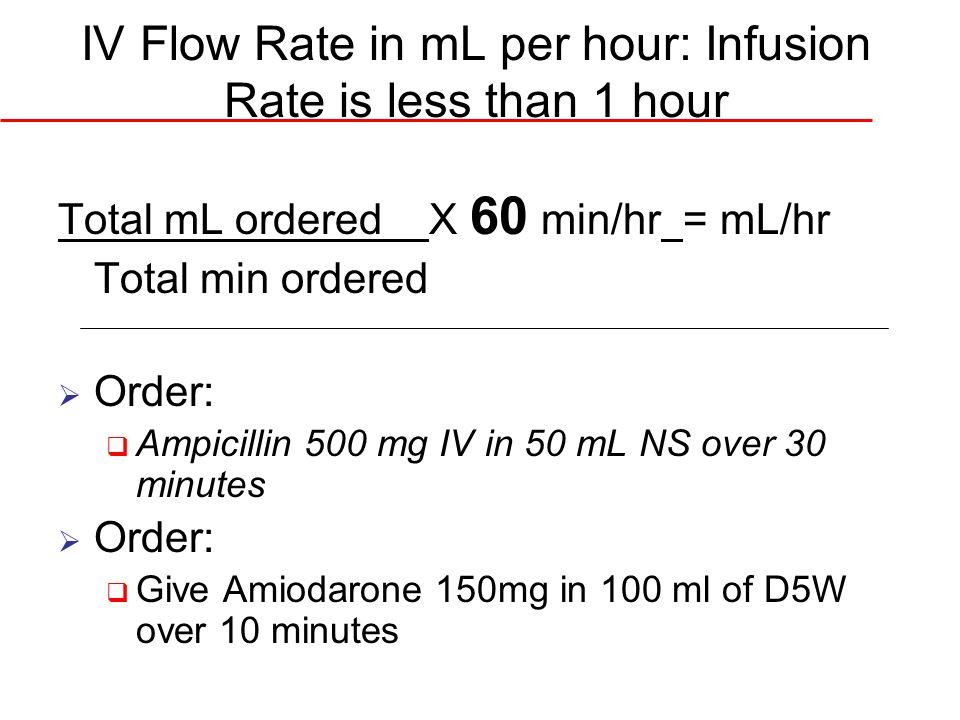 IV Flow Rate in mL per hour: Infusion Rate is less than 1 hour
