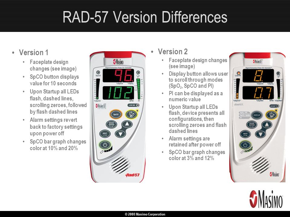 RAD-57 Version Differences