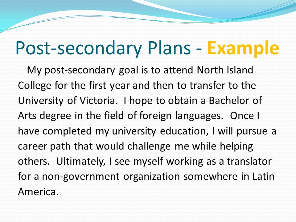 Post-secondary Plans - Example