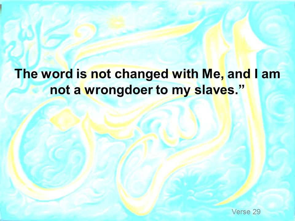 The word is not changed with Me, and I am not a wrongdoer to my slaves