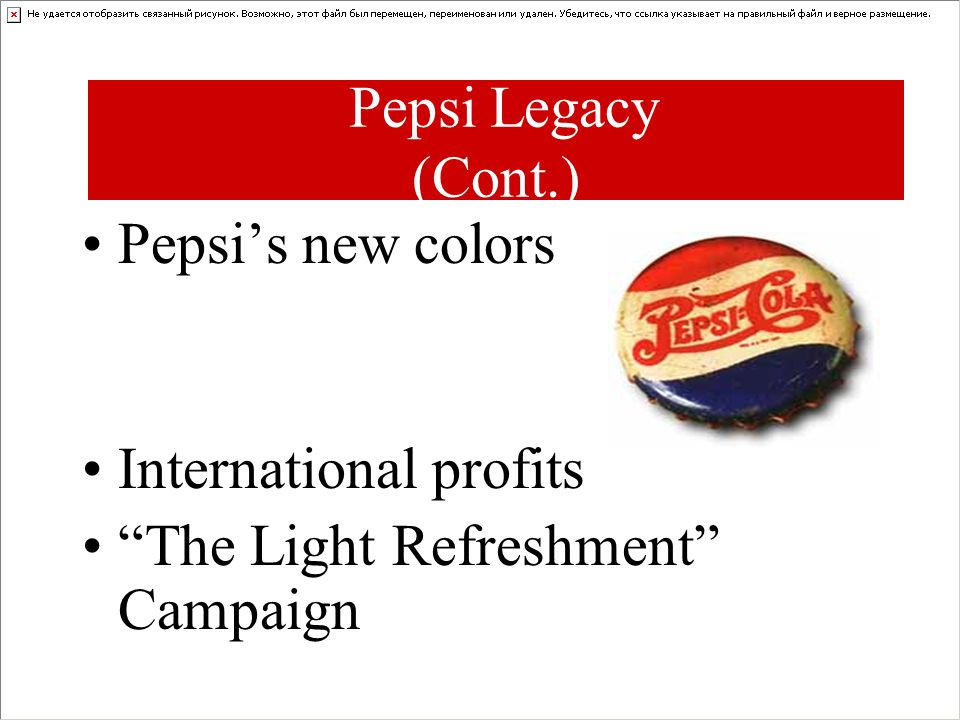 Pepsi Legacy (Cont.) Pepsi's new colors International profits The Light Refreshment Campaign
