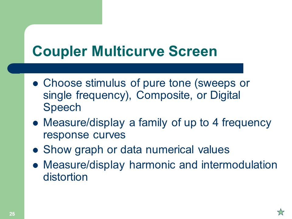 Coupler Multicurve Screen