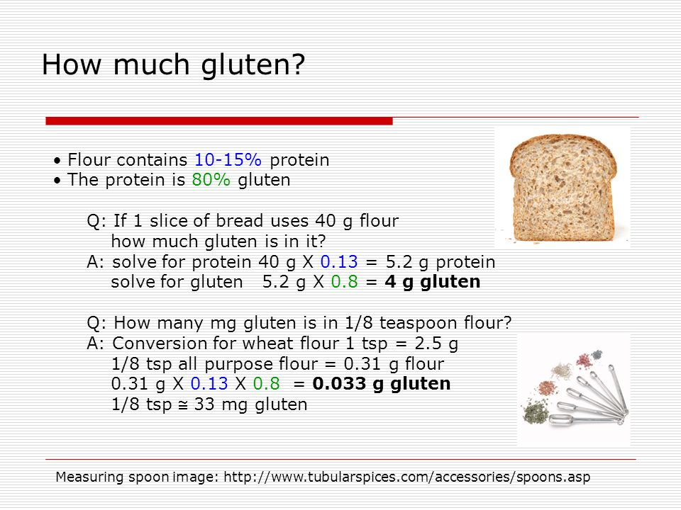 How much gluten Flour contains 10-15% protein