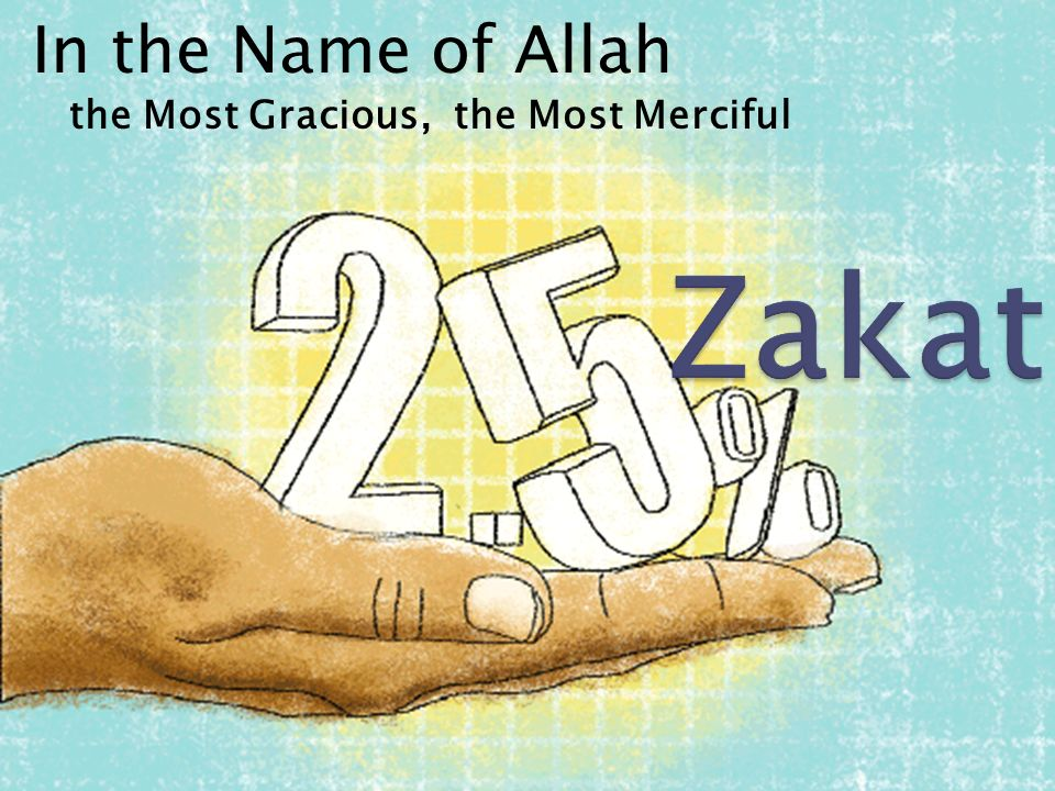 In the Name of Allah the Most Gracious, the Most Merciful