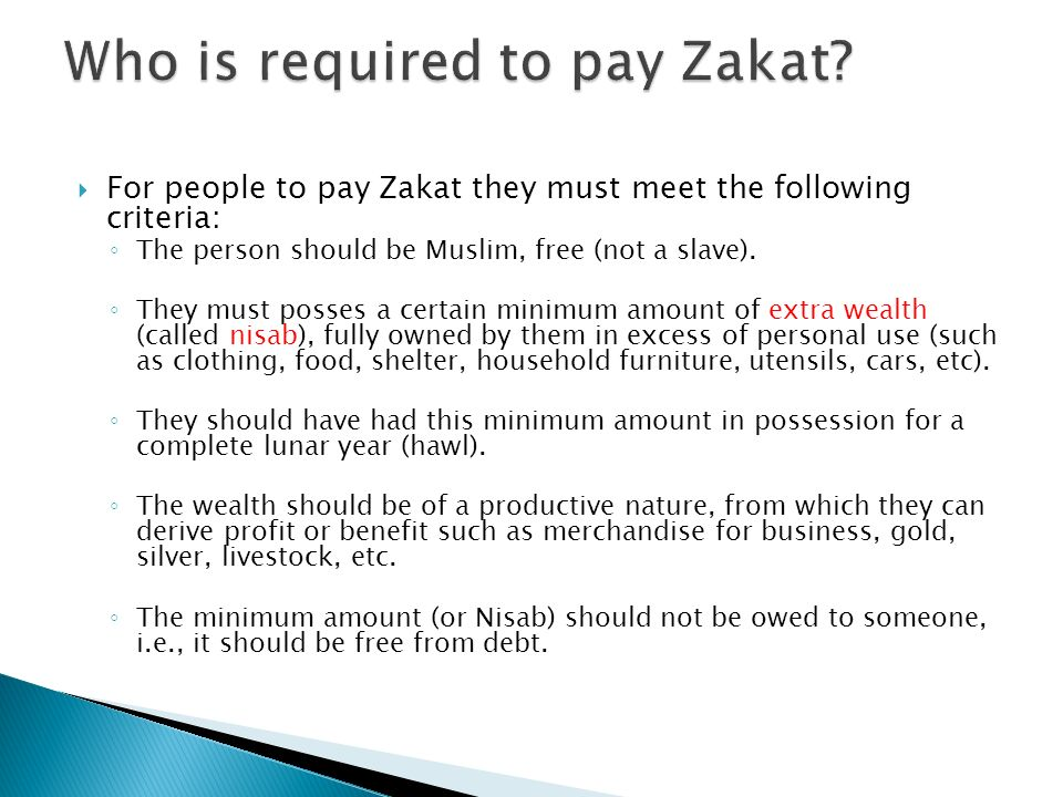 Who is required to pay Zakat