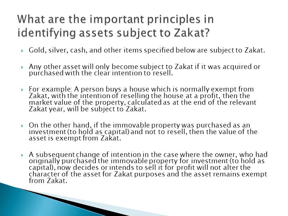 What are the important principles in identifying assets subject to Zakat