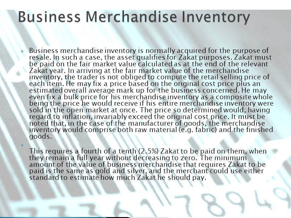 Business Merchandise Inventory