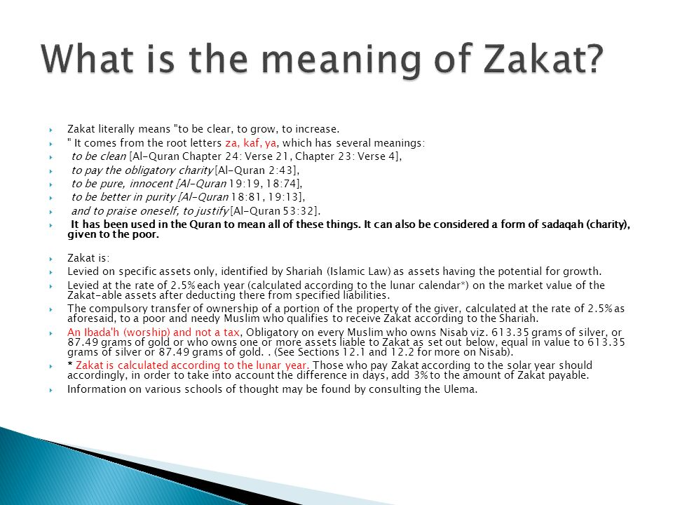 What is the meaning of Zakat