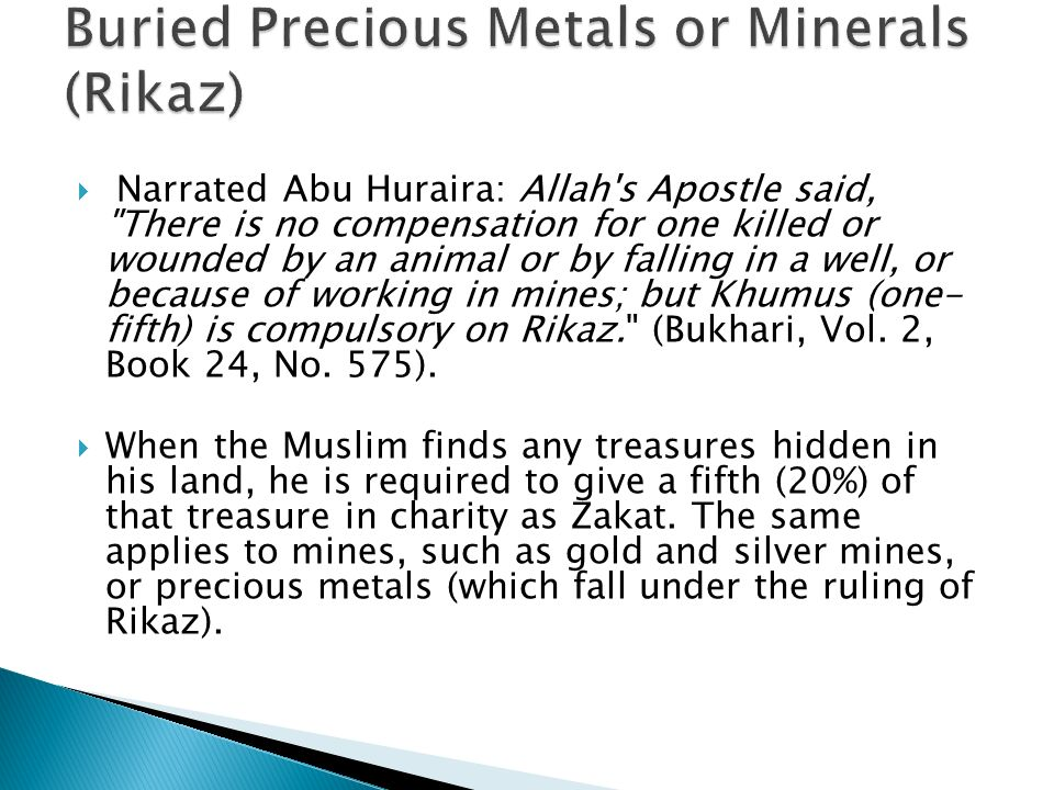 Buried Precious Metals or Minerals (Rikaz)