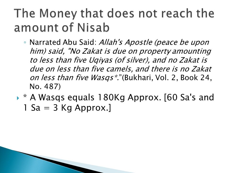 The Money that does not reach the amount of Nisab