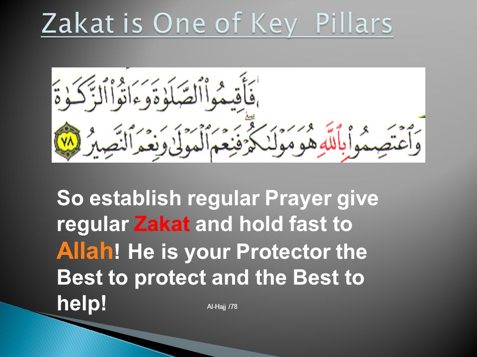 Zakat is One of Key Pillars