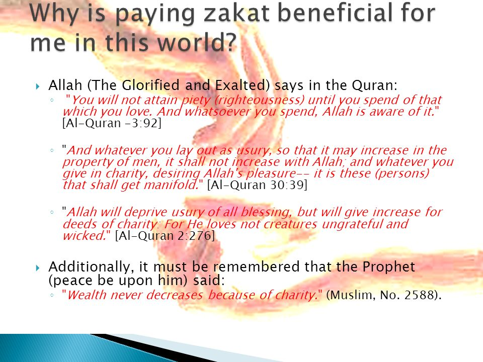 Why is paying zakat beneficial for me in this world