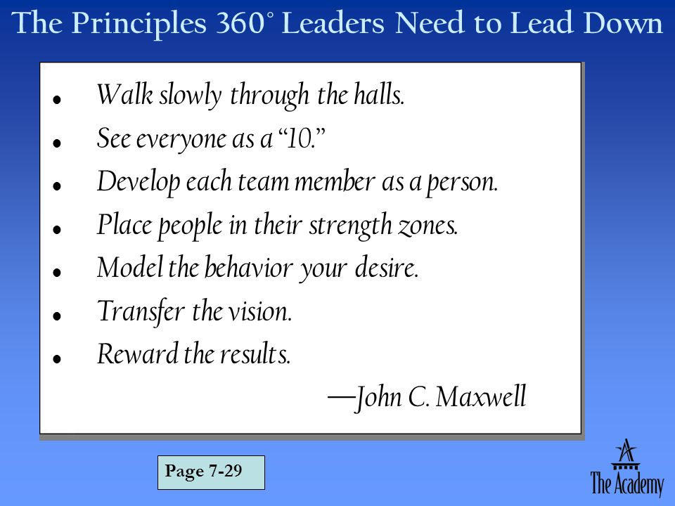 The Principles 360° Leaders Need to Lead Down