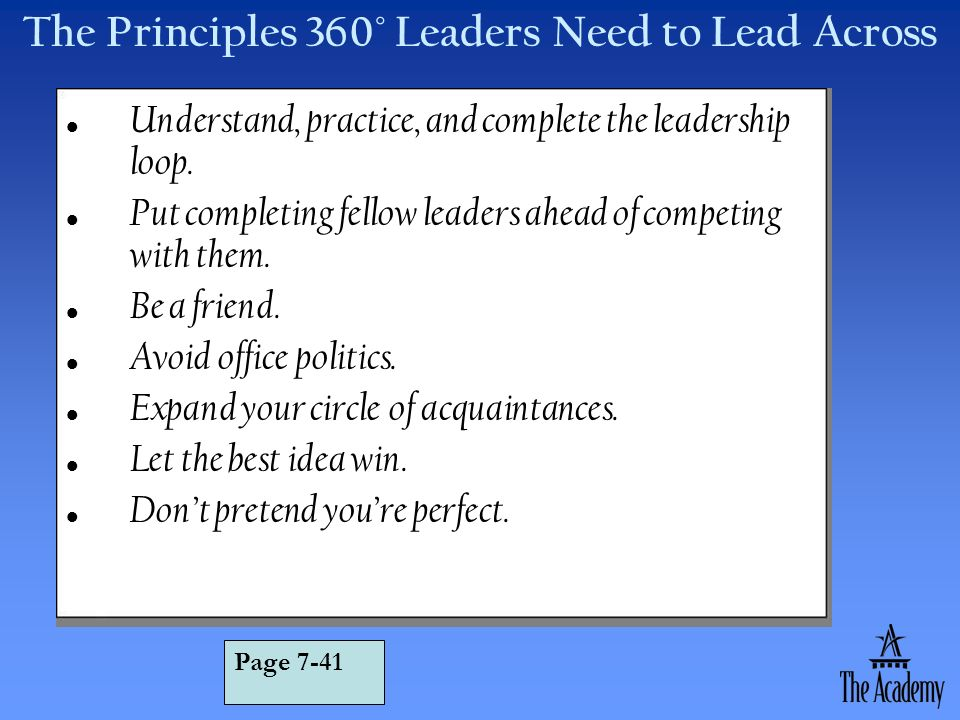 The Principles 360° Leaders Need to Lead Across