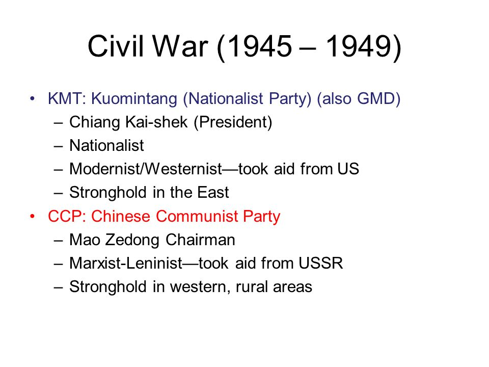 Civil War (1945 – 1949) KMT: Kuomintang (Nationalist Party) (also GMD)