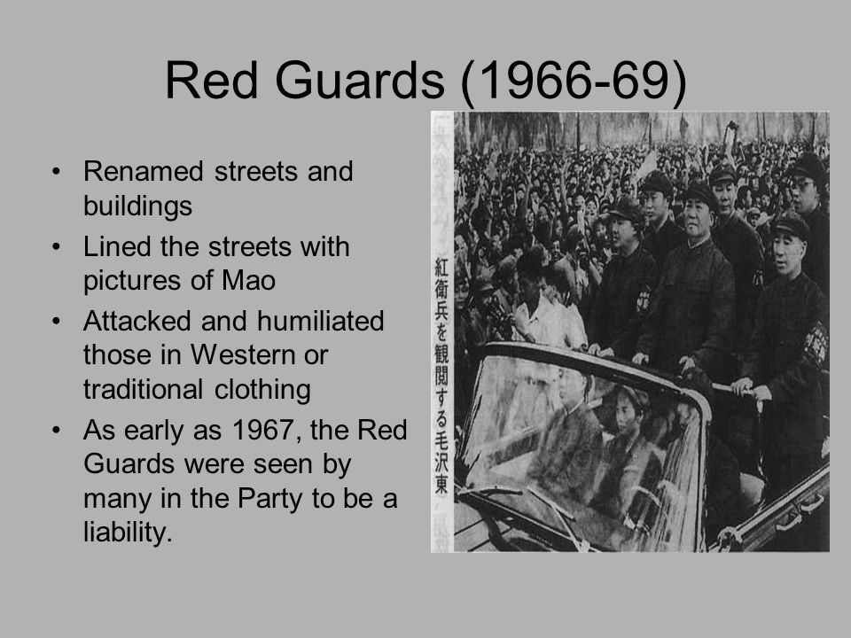 Red Guards ( ) Renamed streets and buildings