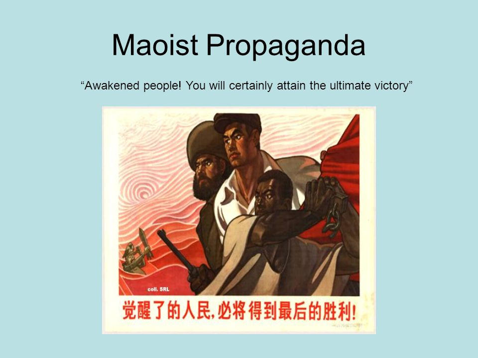 Maoist Propaganda Awakened people! You will certainly attain the ultimate victory