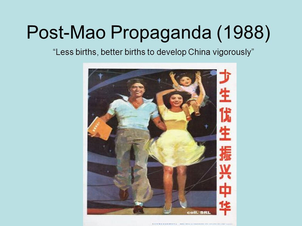 Post-Mao Propaganda (1988)
