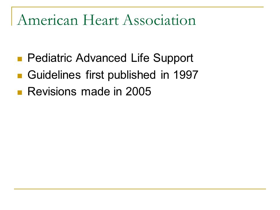 pediatric advanced life support ppt video online download rh slideplayer com Pals Student Manual Pals Manual New Edition
