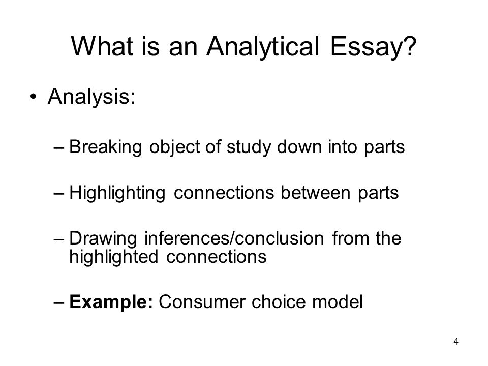 What is an Analytical Essay