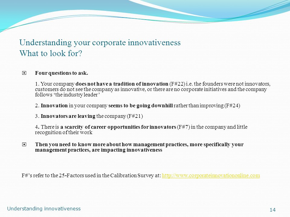 Understanding your corporate innovativeness What to look for