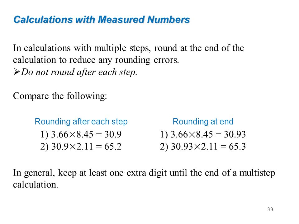 Rounding after each step