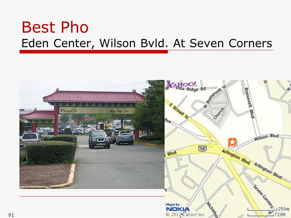 Best Pho Eden Center, Wilson Bvld. At Seven Corners