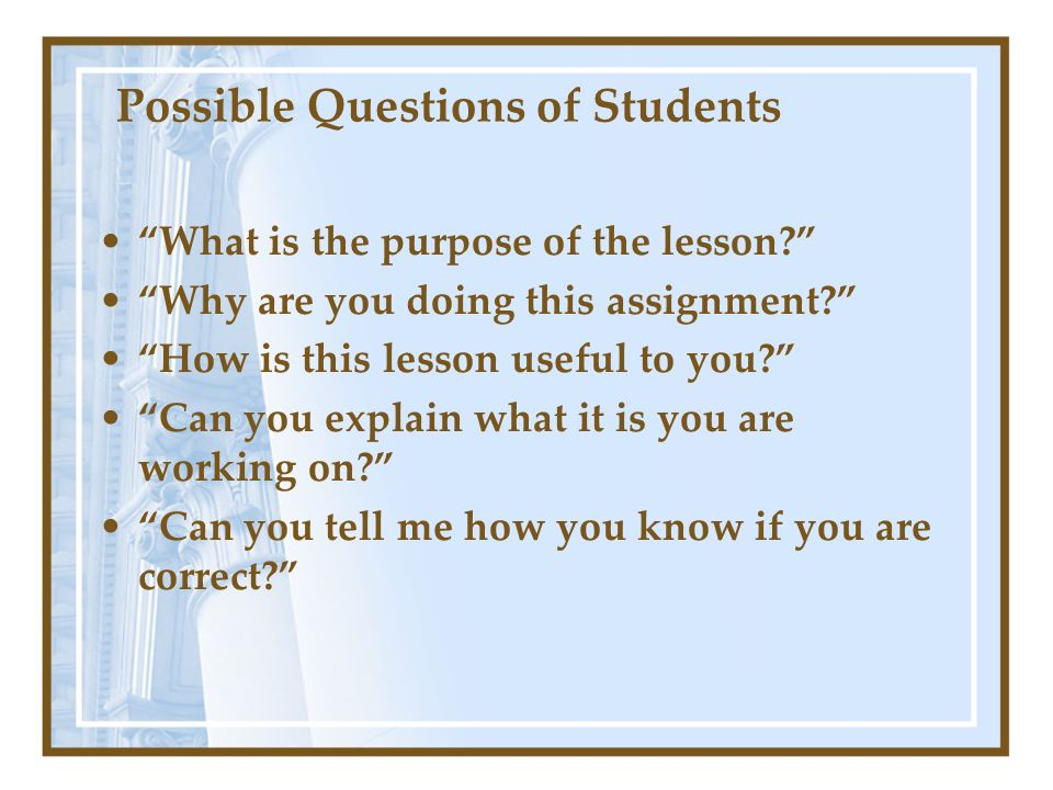 Possible Questions of Students