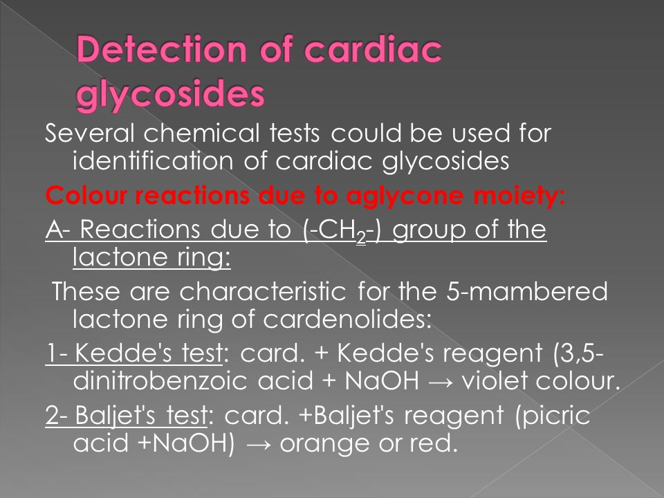 Detection of cardiac glycosides