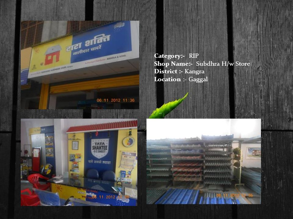 Category:- RIP Shop Name:- Subdhra H/w Store District :- Kangra Location :- Gaggal